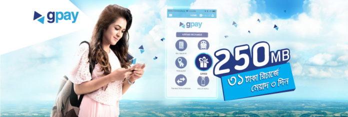 31 tk recharge offer gp