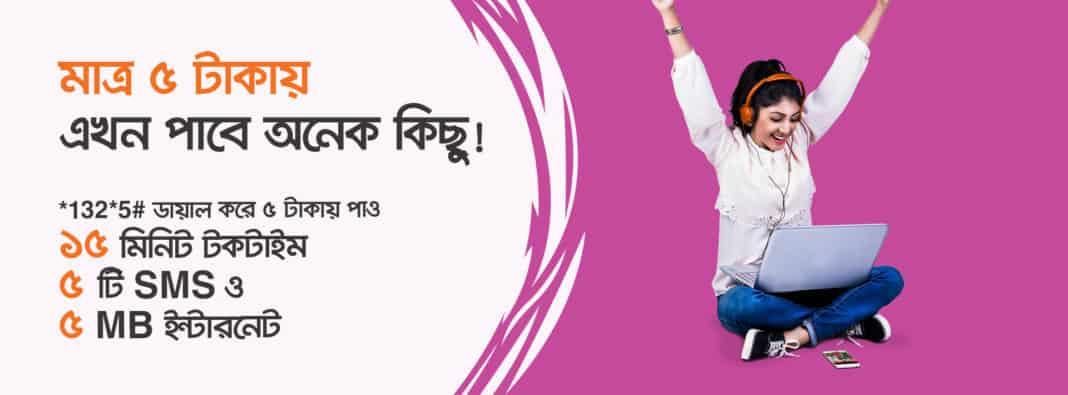 banglalink 5 taka bundle offer