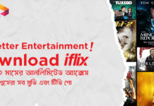 iflix Download