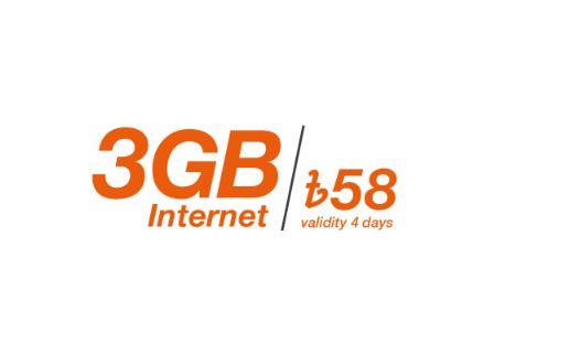 banglalink 3gb internet